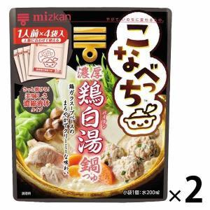 ミツカン こなべっち 濃厚鶏白湯鍋つゆ 2個