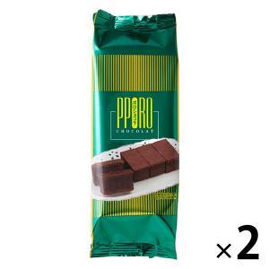 ラグノオ ポロショコラ 1セット(2個) チョコレート|LOHACO PayPayモール店