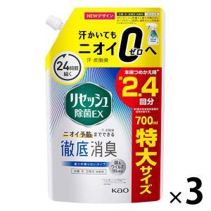 リセッシュ除菌EX 香り残らない 詰め替え 700ml 1セット(3個) 花王 PPB15_CP