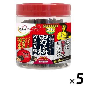 大森屋 バリバリ職人 男梅味 30枚 5個|LOHACO PayPayモール店