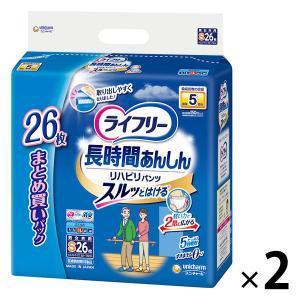 大人用紙おむつ ライフリー リハビリパンツ S 1セット(26枚×2個) ユニ・チャーム 21k10...