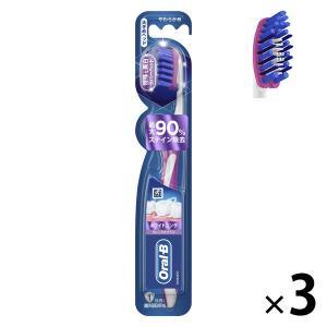 オーラルB ホワイトニング フレックスブラシ 大きめ やわらかめ 1セット(3本) P&G 歯ブラシ...