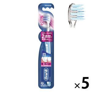 オーラルB 歯ぐきケア 超高密度毛 やわらかめ 1セット(5本) P&G 歯ブラシ