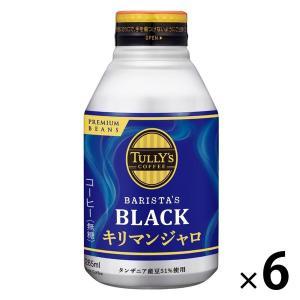 【缶コーヒー】伊藤園 タリーズコーヒー キリマンジャロ BLACK(ブラック)無糖 HOT&COLD...