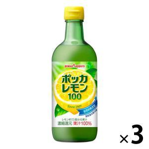 ポッカサッポロフード&ビバレッジ ポッカレモン100 450ml 3個