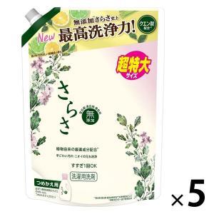 さらさ 洗濯洗剤 液体 詰め替え 超特大 1640g 1セット(5個入) P&G|LOHACO PayPayモール店