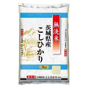 【新米】茨城県産 コシヒカリ 5kg 【無洗米】 1袋 令和3年産 米 お米 こしひかり