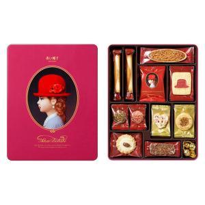 【ワゴンセール】赤い帽子 ピンク 1箱 ギフト プレゼント 手土産 母の日 父の日 敬老の日