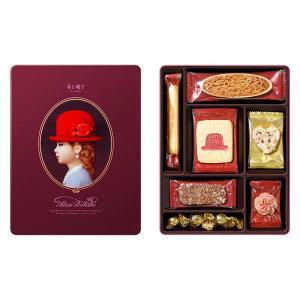 赤い帽子 パープル 1箱 ギフト プレゼント 手土産 母の日 父の日 敬老の日