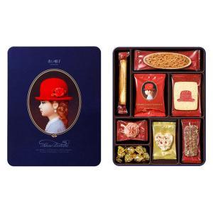 赤い帽子 ブルー 1箱 ギフト プレゼント 手土産 母の日 父の日 敬老の日
