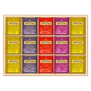 アウトレット トワイニング紅茶 ティーバッグギフト (120袋入) TWE-50 1箱