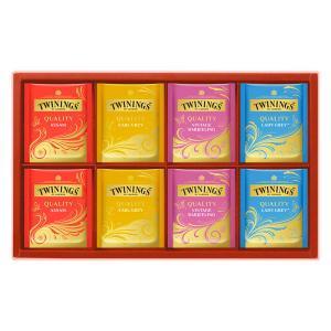 アウトレット トワイニング紅茶 ティーバッグギフト (32袋入) TRQ-20 1箱