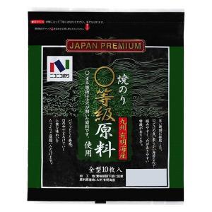 ニコニコのり 有明海産まる等級原料使用焼のり 1個 海苔