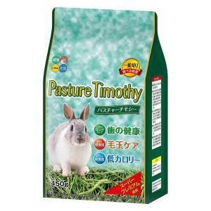 パスチャーチモシー 小動物用 450g ハイペット|LOHACO PayPayモール店