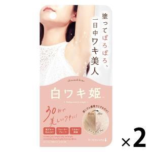 himecoto(ヒメコト) 白ワキ姫 18g 2個 ワキ クリーム リベルタ