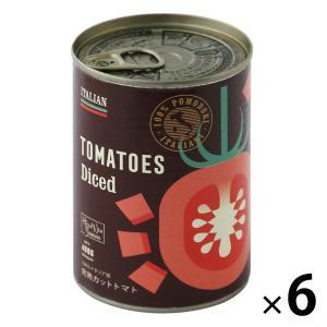 LOHACO限定 完熟トマト100%イタリア産ダイストマト缶 1セット(6缶)2020年夏収穫トマト...
