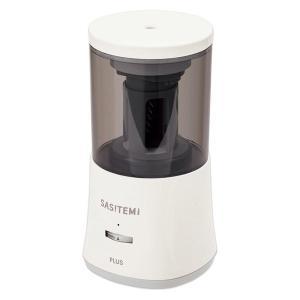 プラス スーパー全自動鉛筆削り SASITEMI(サシテミ) アイボリー 白 電動 FS-760|LOHACO PayPayモール店