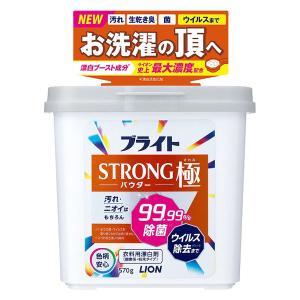 ブライト STRONG(ストロング)極 粉末タイプ 本体 570g 1個 衣料用漂白剤 ライオン