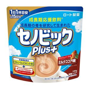 正規販売店 成長期応援飲料 セノビックPlus ミルクココア味 1袋 ロート製薬 セノビックプラス LOHACO PayPayモール店