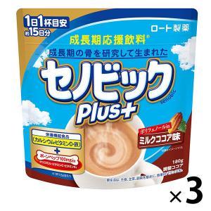 正規販売店 成長期応援飲料 セノビックPlus ミルクココア味 3袋 ロート製薬 セノビックプラスの画像