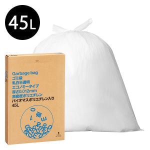 乳白半透明ゴミ袋エコノミー高密度タイプ HD 45L 1箱(100枚入) アスクル