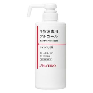手指消毒用 アルコール さらっと液体タイプ グリセリン配合 エタノール76.9〜81.4 vol% ...