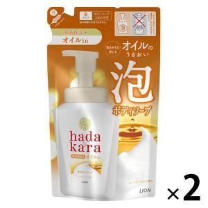 ハダカラ(hadakara)ボディソープ 泡で出てくる オイルインタイプ 詰め替え 420ml 2個...