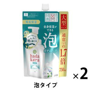 ハダカラ(hadakara)泡で出てくるタイプ クリーミーソープの香り 詰め替え 大型 750ml ...