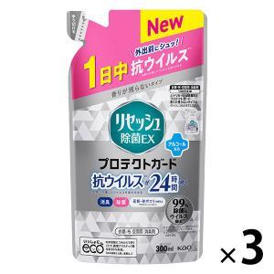 リセッシュ除菌EX プロテクトガード 詰め替え 300ml 1セット(3個)花王