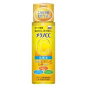メラノCC 薬用しみ対策美白化粧水 170mL ロート製薬|LOHACO PayPayモール店
