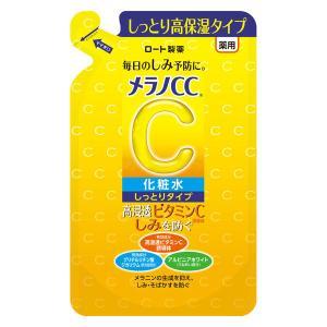メラノCC 薬用しみ対策美白化粧水 しっとりタイプ つめかえ用 170mL ロート製薬|LOHACO PayPayモール店