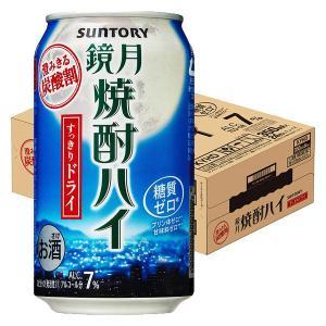 焼酎ハイボール 鏡月焼酎ハイ すっきりドライ 350ml 1ケース(24本)