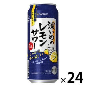 送料無料 レモンサワー 濃いめのレモンサワー 500ml 1ケース(24本) 缶チューハイ 酎ハイ|LOHACO PayPayモール店