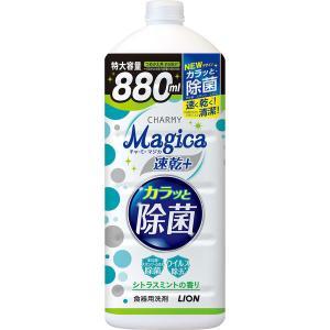CHARMY Magica(チャーミーマジカ) 速乾プラスカラッと除菌 シトラスミント 詰め替え 8...