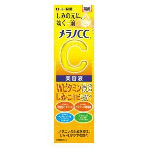 メラノCC 薬用しみ集中対策美容液 20ml ロート製薬