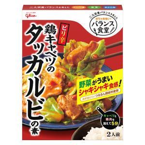 江崎グリコ バランス食堂 鶏キャベツのタッカルビの素 1個 メニュー調味料 LOHACO PayPayモール店