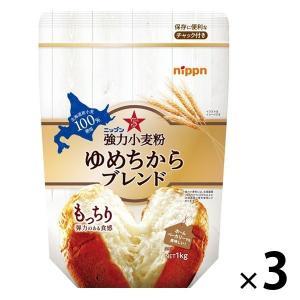 ニップン 強力小麦粉 ゆめちからブレンド 1セット(3個) LOHACO PayPayモール店