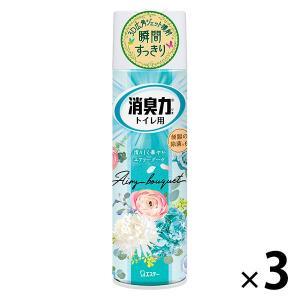 トイレの消臭力スプレー 消臭芳香剤 トイレ用 エアリーブーケ 330mL 1セット(3本) エステー