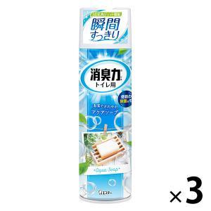 トイレの消臭力スプレー 消臭芳香剤 トイレ用 アクアソープ 330mL 1セット(3本) エステー