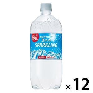 サントリー 天然水スパークリング 1050ml 1箱(12本入)|LOHACO PayPayモール店