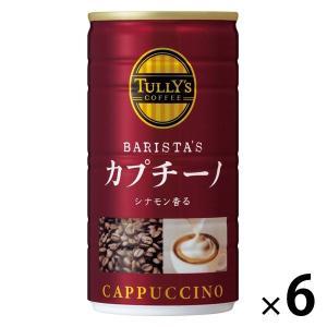 【缶コーヒー】伊藤園 タリーズコーヒー バリスタズ カプチーノ 180g 1セット(6缶)