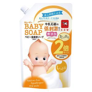 キューピー ベビー全身泡ソープ しっとり 詰替2回分大容量 700ml 1個 牛乳石鹸共進社 低刺激・乾燥・赤ちゃん用|LOHACO PayPayモール店