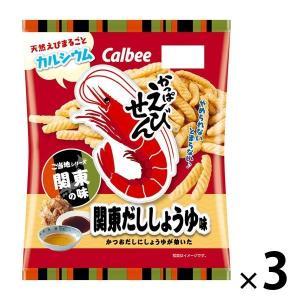 カルビー かっぱえびせん 関東だししょうゆ味 70g 3袋 スナック菓子