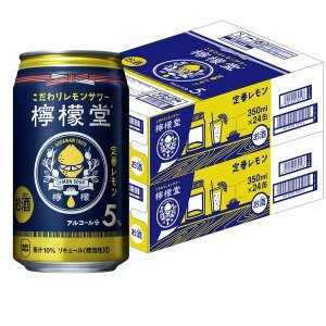 レモンサワー 檸檬堂 定番レモン 350ml 2ケース(48本) 缶チューハイ チューハイ サワー|LOHACO PayPayモール店
