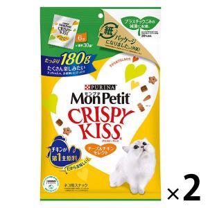 モンプチ クリスピーキッス チーズ&チキンセレクト 180g 2袋 キャットフード ドライ おやつ