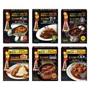 エスビー食品 神田カレーグランプリシリーズ レトルトカレー 全6種セット