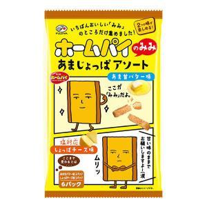 不二家 ホームパイのみみ(あまじょっぱアソート)6P 1袋 ビスケット パイ