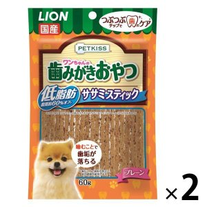 新商品 ペットキッス ワンちゃんの歯みがきおやつ低脂肪ササミスティックプレーン 60g 2袋 ドッグ...