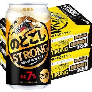 キリン のどごし STRONG(のどごしストロング) 350ml 48缶|y-lohaco