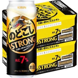 キリン のどごし STRONG(のどごしストロング) 500ml 48缶|y-lohaco